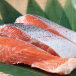 鮭の皮も食べる!栄養、効果は皮にもたっぷり!アスタキサンチンが豊富な健康食!