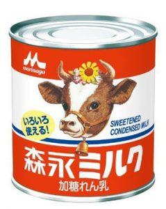 画像引用: http://matome.naver.jp/odai/2144426917137945901