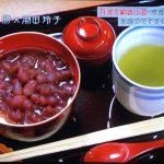 小豆の煮方は簡単!プロ直伝、おいしいぜんざいや煮小豆を時短で作ろう!